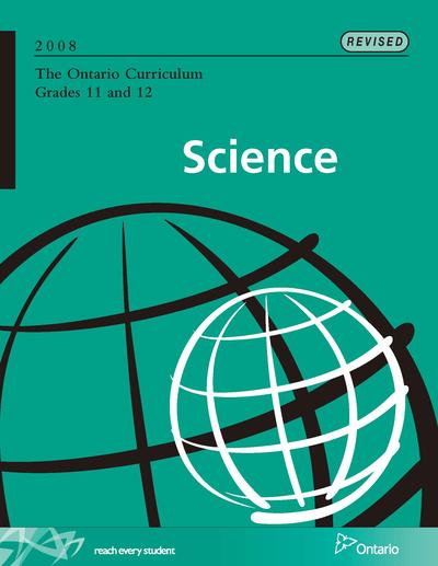 캐나다고등학교 11~12학년 과학 커리큘럼과 선행학습