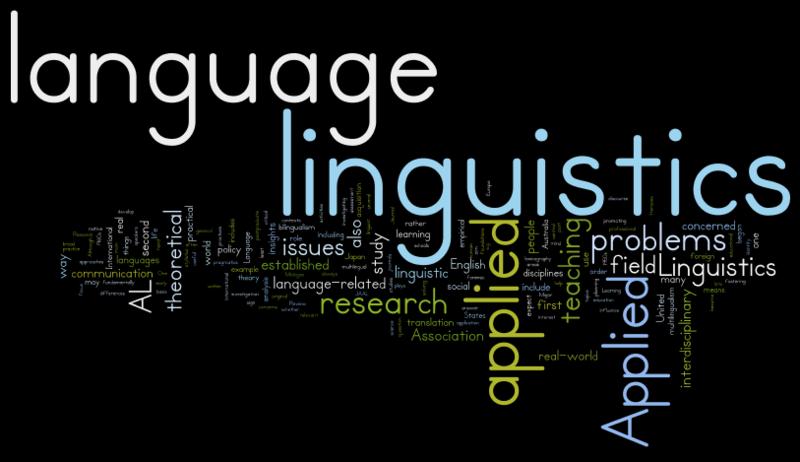 미국 언어학/응용 언어학 박사과정